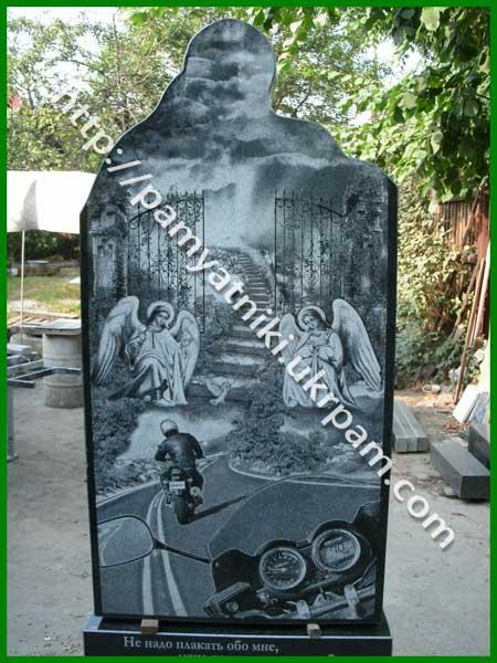 Памятник курган цена купить памятники в петрозаводске 2109